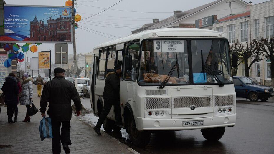 В Острогожском районе в рейс вышли 4 новых автобуса