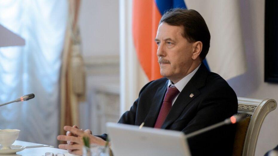 Воронежский губернатор предложил правительству РФ снизить нагрузку на бюджеты регионов