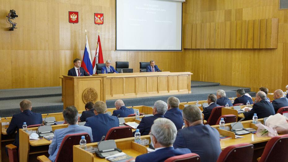 Воронежская облдума приняла почти 950 законов за 5 лет