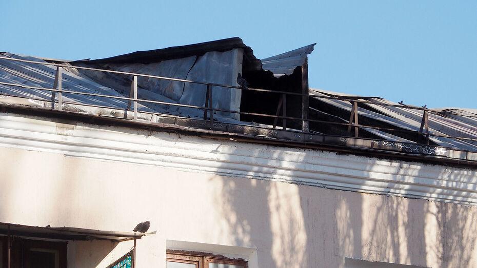 Сгоревшую кровлю в воронежской пятиэтажке восстановят не меньше чем за неделю