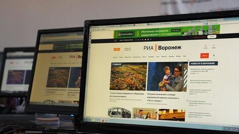 Журналисты РИА «Воронеж» вышли в финал всероссийского конкурса о семье