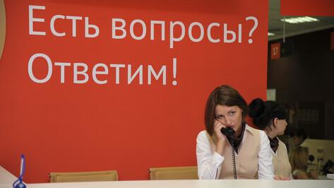 В 2015 году в Воронежской области появятся 10 центров «Мои документы»
