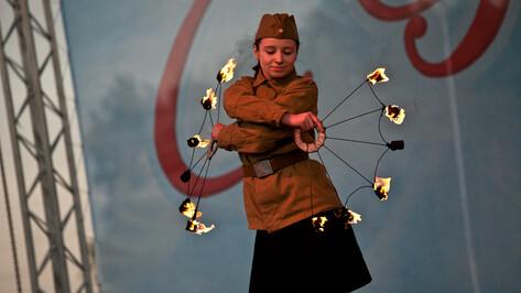 В Воронеже на Адмиралтейской площади зажглись «Огни Победы»