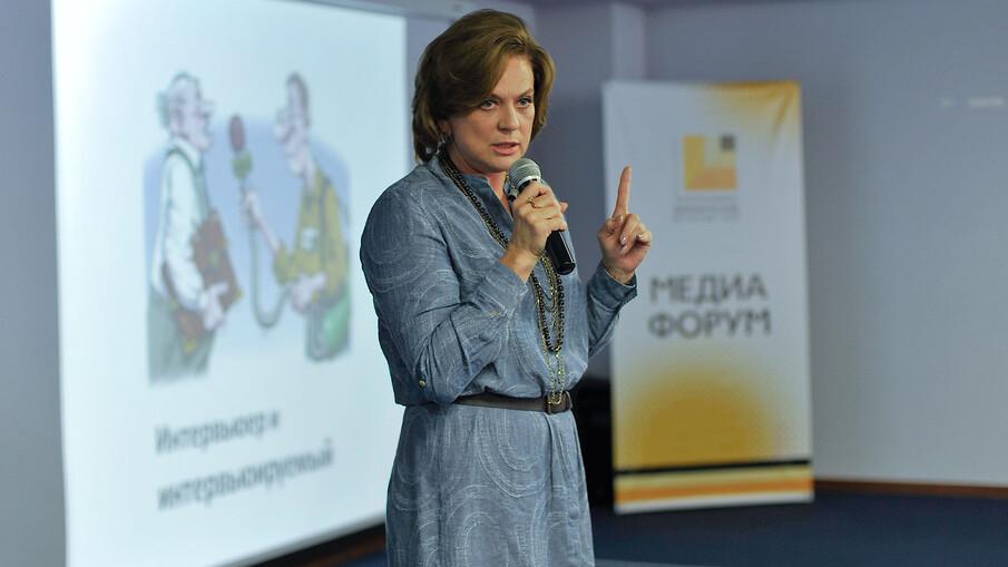 Открытый региональный медиафорум в Воронеже