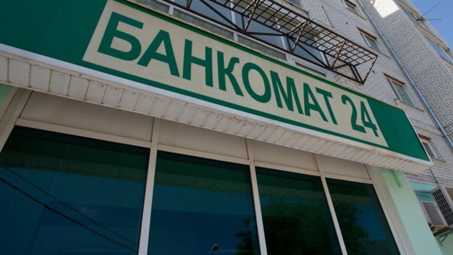 Сотрудника банка задержали за попытку взорвать банкомат под Воронежем