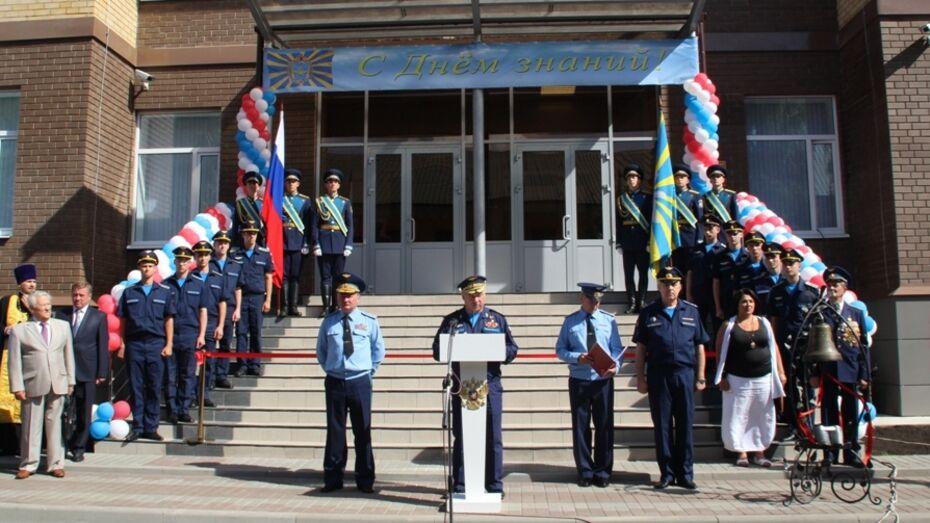 В Воронеже открылась первая в России кадетская школа авиаинженеров