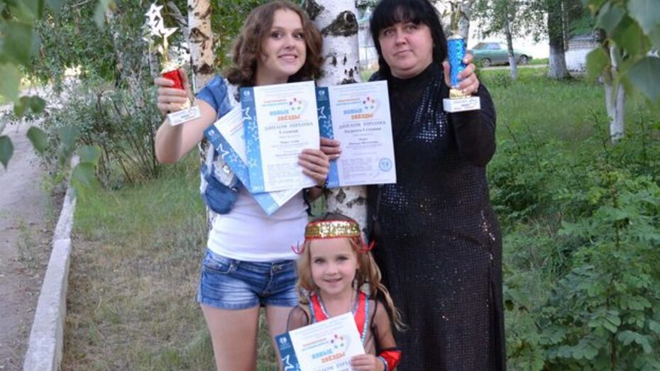 Солисты бутурлиновской студии «Диамант» могут спеть на «Детском Евровидении»