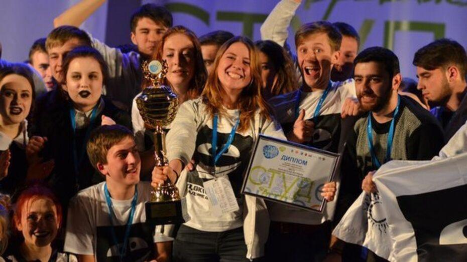 Воронежский университет победил во всероссийском студенческом марафоне-2016