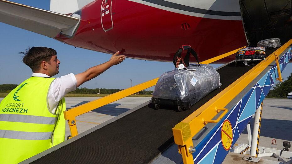 Дополнительные авиарейсы в Ереван запустят из Воронежа в июле