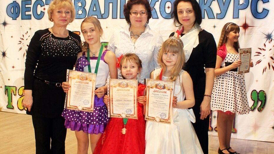 Бутурлиновские вокалисты стали лауреатами международного конкурса