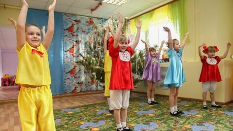 В Острогожске открыли 2 дополнительные детсадовские группы