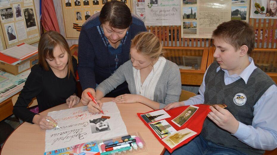 Ученики Рамонской школы № 2 сошьют к 9 Мая Ленту Победы