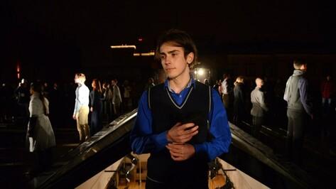Студенты воронежского института искусств прочли с крыши стихи Мандельштама