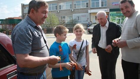 В Хохольском районе до 9 мая раздадут 3,5 тыс. георгиевских ленточек