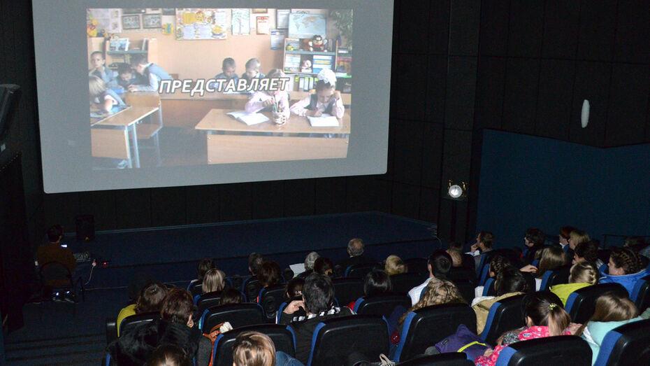 В традиционном лискинском кинофестивале появилась новая номинация «#лучшедома»