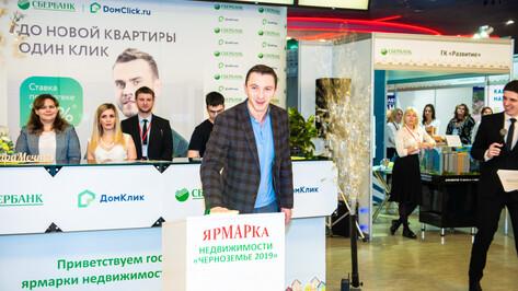 Воронежским семьям помогли решить квартирный вопрос