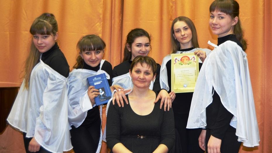 Верхнемамонские школьники стали лауреатами областного конкурса чтецов