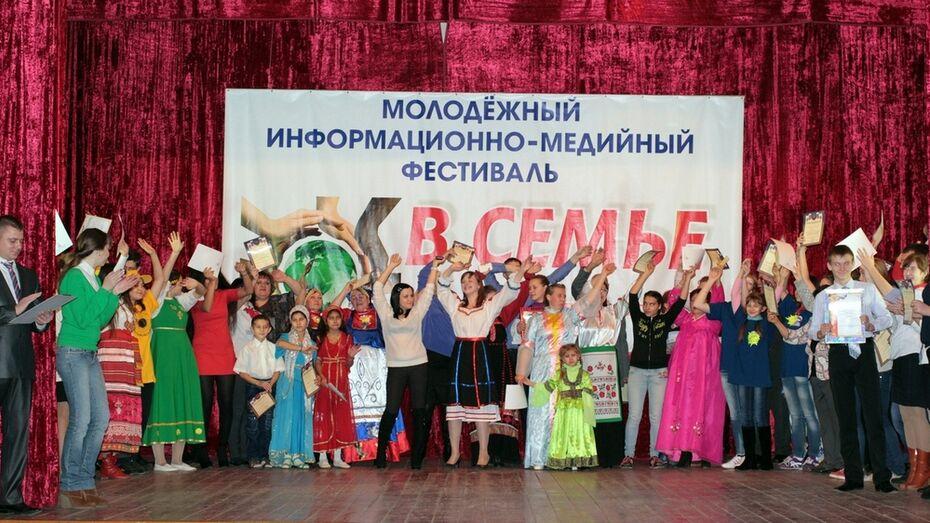 Проект борисоглебцев победил во Всероссийском конкурсе «Россия: этнический комфорт»