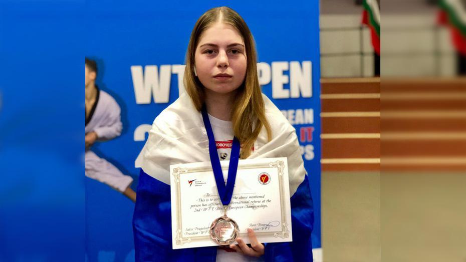 Бобровская спортсменка завоевала «бронзу» на турнире по тхэквондо в Болгарии