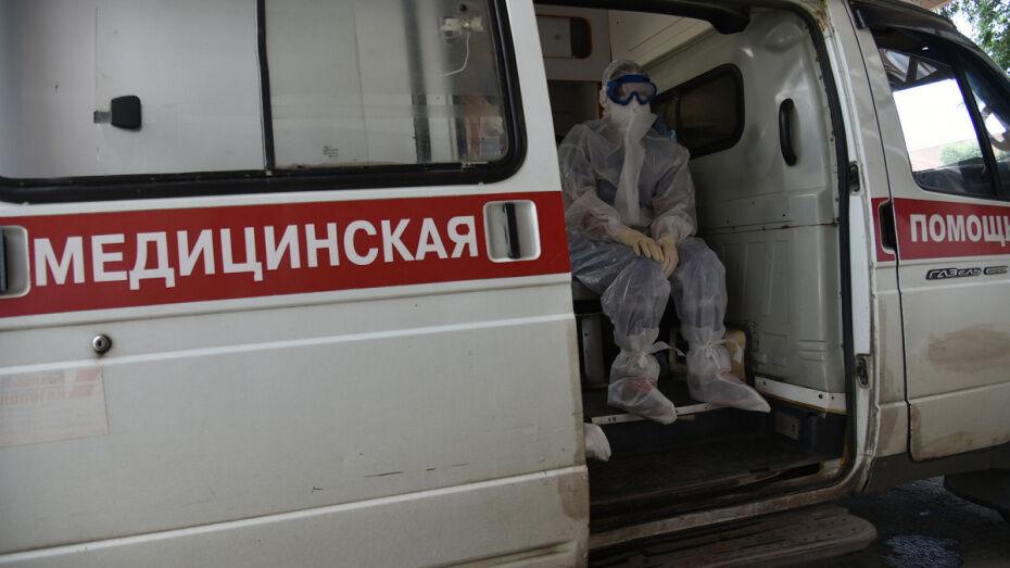 Коронавирусом за сутки заболели 152 жителя Воронежской области