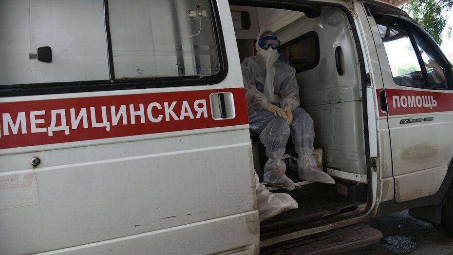 Почти 100 жителей Воронежской области заразились COVID-19 за сутки
