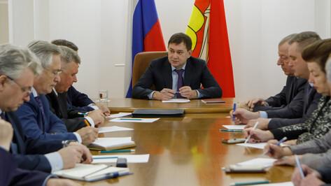 Воронежская облдума разработала корректировки в законопроект «О народном бюджете»