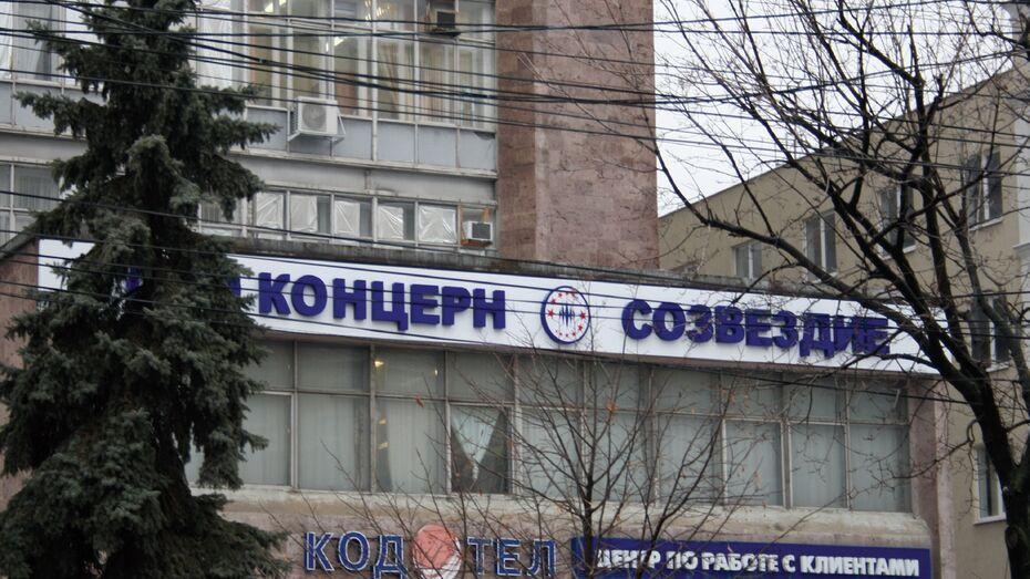 Изделия воронежского концерна «Созвездие» поступили на вооружение в ВДВ