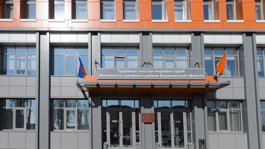 Воронежские власти переоборудуют участки мировых судей