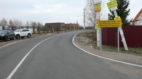 В Рамонском районе новая асфальтовая дорога соединила Староживотинное с райцентром и федеральной трассой
