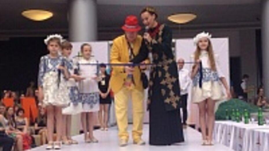 В Воронеже стартовал фестиваль молодых дизайнеров « Губернский стиль»