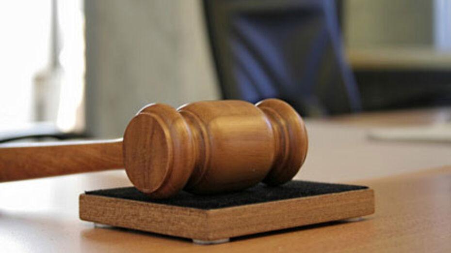В Воронежской области глухонемая рецидивистка получила 6 лет тюрьмы за убийство