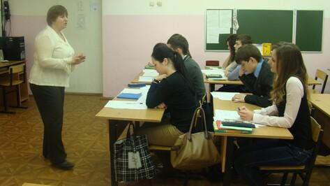 Хохольские школьники 1 апреля напишут пробный экзамен по математике