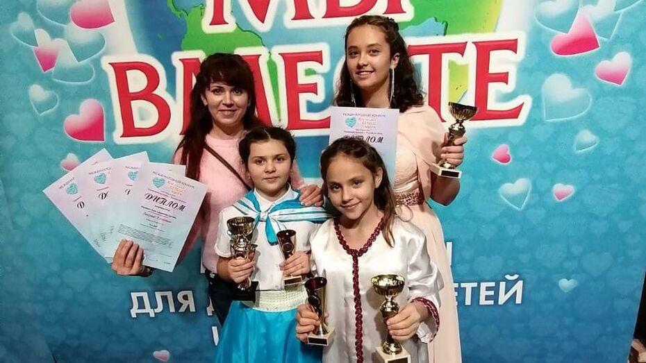 Поворинские вокалисты стали лауреатами Международного конкурса «Хрустальное сердце мира»
