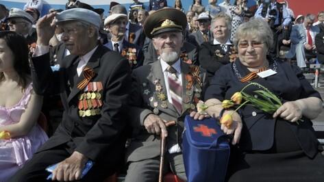 В Воронеже пройдет акция «Вместе с дедом празднуем Победу!»
