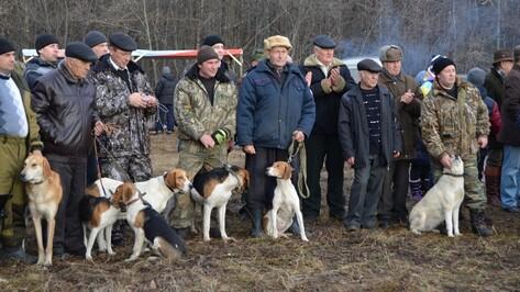 В Бутурлиновке День охотника отметили соревнованиями