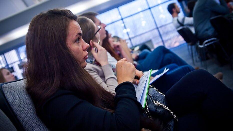 Воронежский институт высоких технологий вошел в перечень лучших вузов РФ