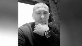 Бортинженер из Воронежа погиб при крушении Ту-154