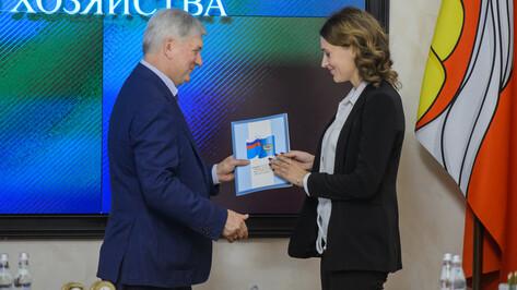 В Воронеже наградили лучших работников дорожного хозяйства