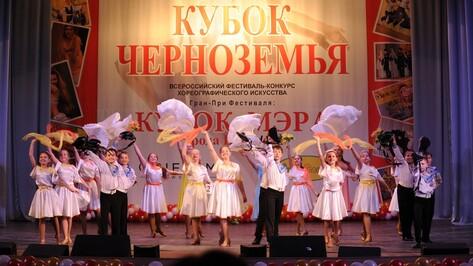 Верхнехавские юные танцоры заняли на конкурсе «Кубок Черноземья» 3 призовых места
