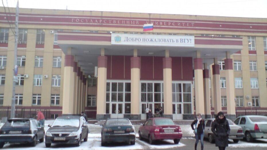 В Воронежском университете отменили занятия на четыре дня