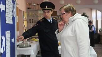 Воронежская полиция обеспечила порядок на выборах
