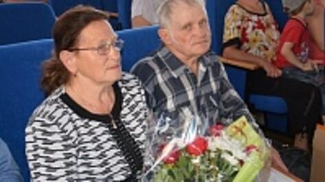 Четыре поворинские семьи получили награды в День семьи, любви и верности