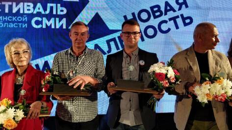 Газеты РИА «Воронеж» вошли в десятку лучших в стране