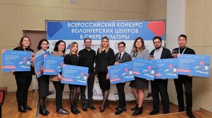Два волонтерских центра из Воронежской области получили федеральные гранты