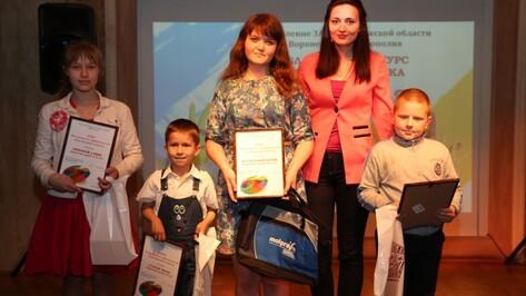 В Воронеже наградили победителей конкурса детского рисунка «Моя семья»