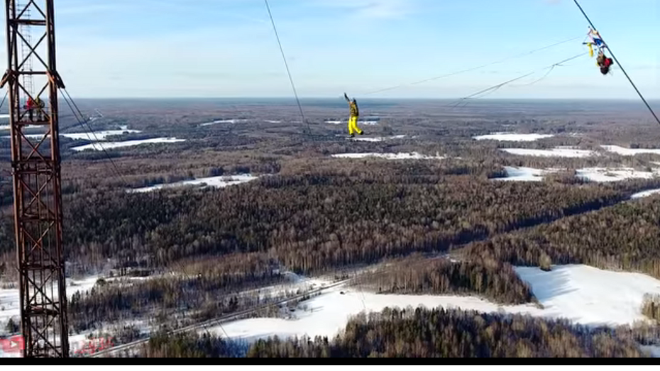 Воронежские экстремалы опубликовали видео подъема на 350-метровую вышку