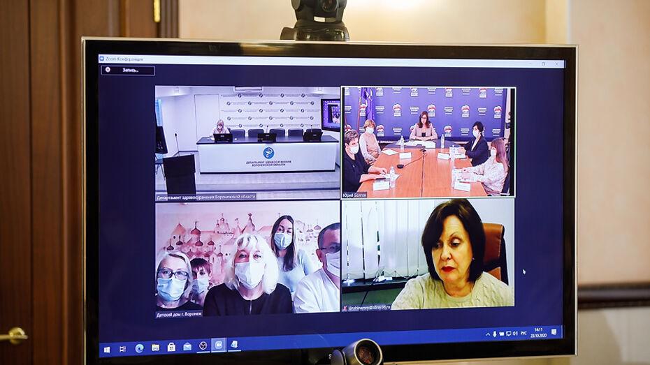 Депутат Воронежской облдумы провела онлайн-прием сотрудников детского дома