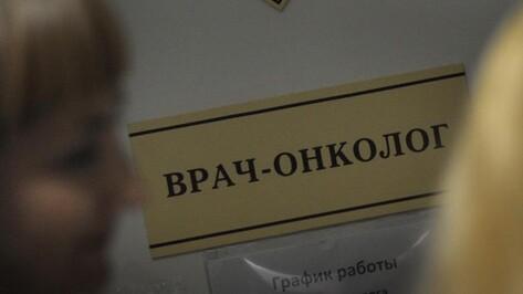 Сверхсовременный МРТ-аппарат появился в Воронежском онкодиспансере
