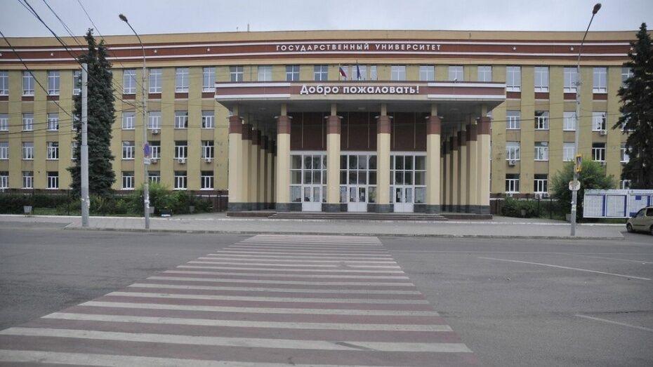 Воронежский госуниверситет стал одним из лучших вузов Европы в 2017 году