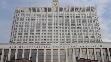 Федеральное правительство выделит Новой Усмани и Борисоглебску более 321 млн рублей